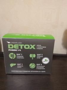 Система похудения и очищешия Detox+ПОДАРОК!