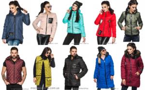 Модная Зона- Куртки, Жилеты, Пуховики От 40 До 64