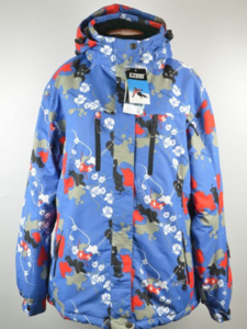Куртка лыжная женская (холлофайбер)