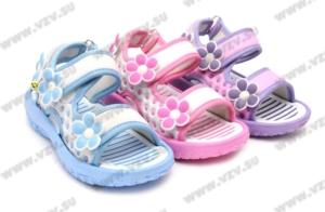 Туфли открытые Forio
