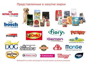 Корм Royal-canin, Purina® Pro Plan®, Monge, Bosch.