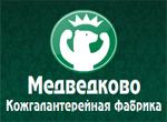 Сумки Медведково 17 Выкуп! низкие Цены