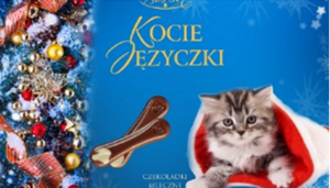 Сладости из Польши) Возвращение закупки