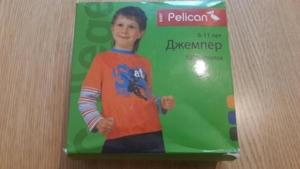 Джемпер Pelican BJR140 р-р 11 лет