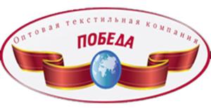 выкуп №4 / Постельное белье, местный склад