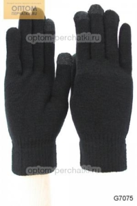 Перчатки трикотажные для сенсорных экранов