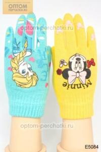 Перчатки детские трикотажные