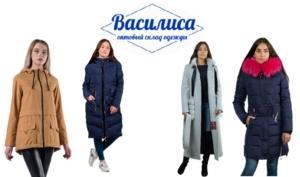 срочно СКИДКИ ! + ПальтоОптом +, Куртки + Парки +