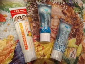 Зубная паста 3 действия