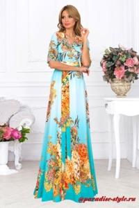 paradisestyle платье