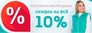 Амадель - производитель из Иваново! Качество и Цен
