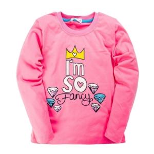 Childrenwear.ru - ЧУДная одежка для ЧУДных детишек