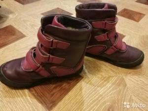 Зимние ботинки сурсил орто 30 размер