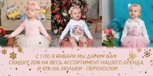 L*UX*UR*Y baby эксклюзивные детские товары для мал