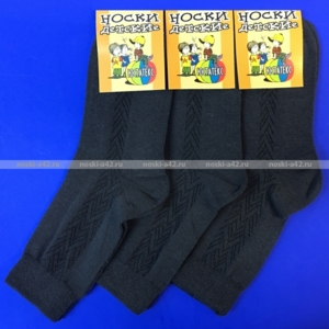 Юста носки подростковые 1с8 хлопок с лайкрой темно