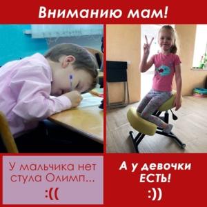 ОРТОпедические КОЛЕННЫЕ стулья - Залог здоровья!