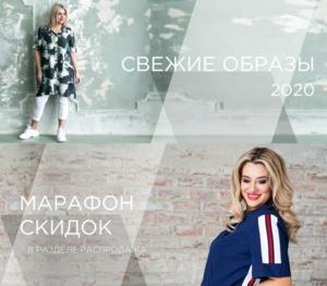 Luxury-moda *Одежда РОСКОШНЫХ женщин!, с 52 по 76