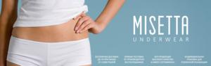 Misetta - Нижнее женское белье отличного качества