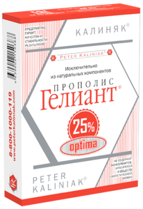 Прополис Гелиант 25% «OPTIMA»