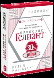 Прополис Гелиант 30% «Prima»