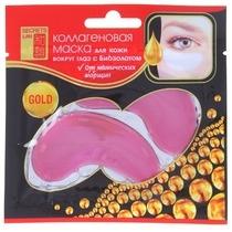 Коллагеновая маска для кожи вокруг глаз с биозолот