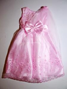 Красивая бюджетная одежда для детей!