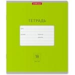 Тетрадь 18л клетка 46480 Классика Bright зеленая E