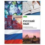 """Тетрадь 48л `ECO`""""Красота в деталях"""" по русскому я"""