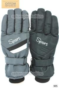 Оптом перчатки-12!
