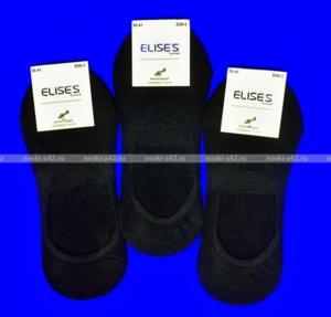 Следки женские с силиконом чёрные