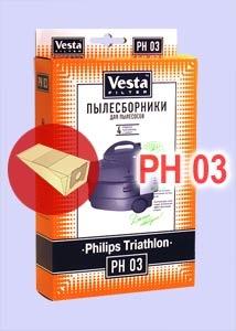 мешки для пылесоса PH 03