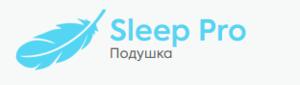Sleep Pro Анатомические подушки с эффектом памяти