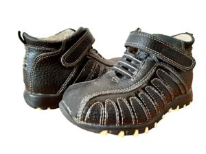 Ботинки Антилопа р-р 24