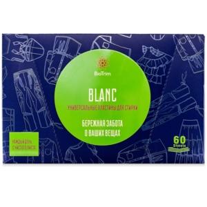 Пластины для стирки универсальные Biotrim Blanc