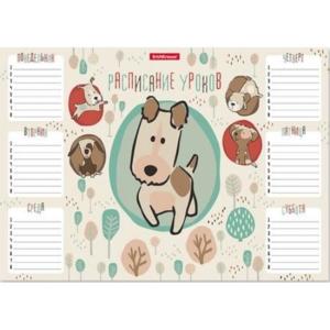 "Расписание уроков А4 ""Little Dogs"" 49711 Erich Kra"
