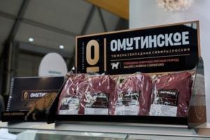 «Омутинское» мясо- очень вкусное!