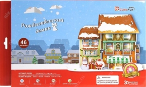"3D Пазл ""Рождественский домик "" с подсветкой"