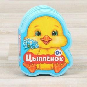 "EVA-книга ""ЦЫПЛЁНОК 0+"" ,12 стр"