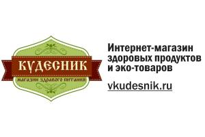 Кудесник - магазин здорового питания