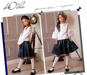 Кожаная юбка на хлопковой подкладке