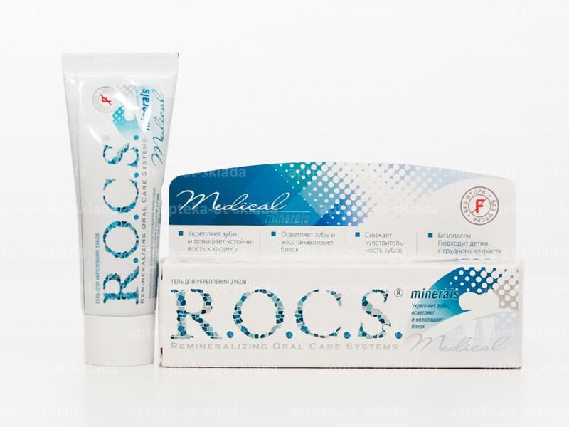 Рокс гель для укрепления зубов цена