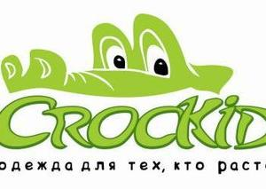 medium-Cherubino, Crockid, Ёмаё, Eurasia, Тм Conte.