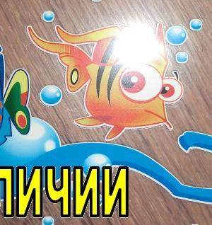 medium-Термотрансферы Рыбки