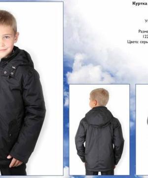 medium-Куртка демисезонная**В НАЛИЧИИ