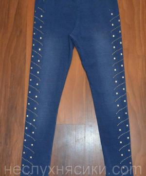 medium-Венгерская джинса - джинсы, брюки коттон для школы