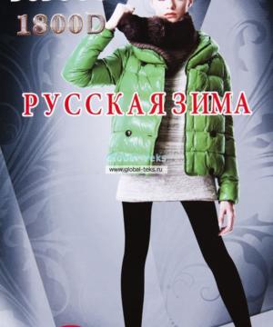 "medium-Леггинсы женские ""JuJube"" (на меху) 1800den"