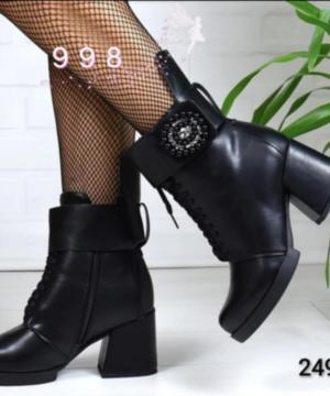medium-Обувь для всей семьи (аналоги брендов)