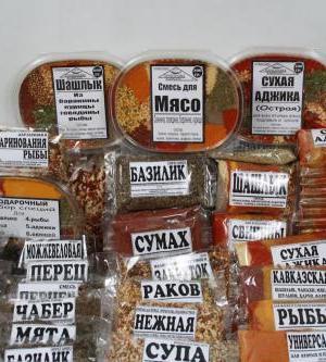 medium-Приправы Кавказа