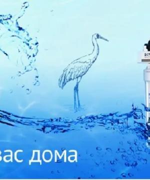 medium-Аквафор-35 выкуп