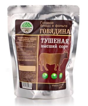 medium-Вкусная тушёнка в реторт пакете-СУПЕР лёгкая и эко